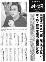 interview-p1.jpg