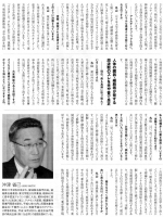 interview-p2.jpg