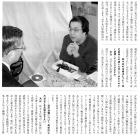 interview-p3.jpg