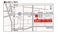 セミナー20100207tizu.jpg